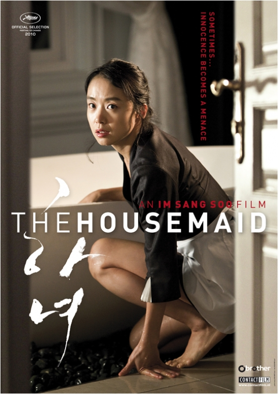 affiche The Housemaid (ContactFilm)